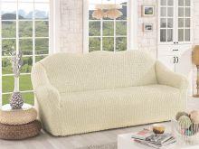 Чехол для трехместного дивана без юбки  (кремовый)  Арт.2652-5