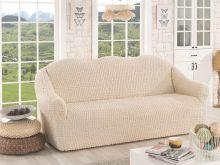 Чехол для трехместного дивана (натуральный)  Арт.2652-6