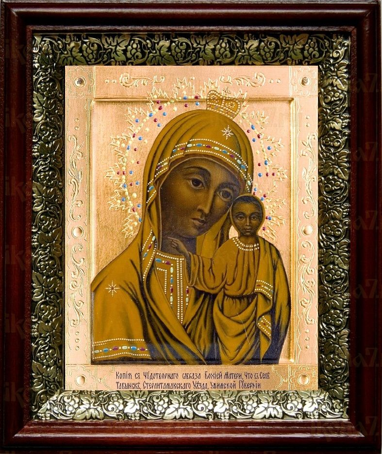 Табынская икона БМ (19х22), темный киот