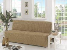 Чехол для трехместного дивана Арт.2650-1
