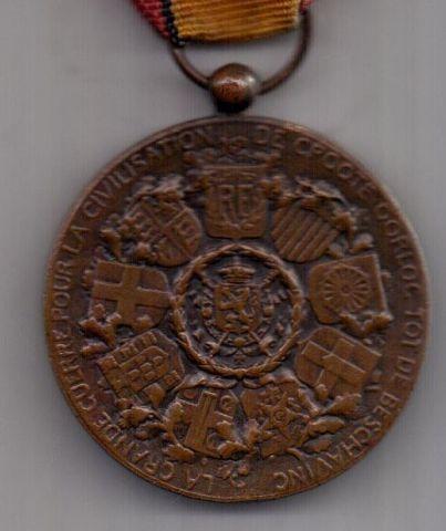 медаль 1918 г. AUNC Бельгия. Союзническая..