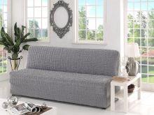 Чехол для трехместного дивана Арт.2650-7