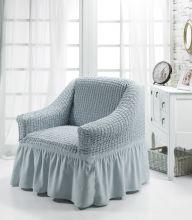 Чехол для кресла BULSAN (серый) Арт.1797-3