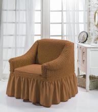 Чехол для кресла BULSAN (горчичный)  Арт.1797-4