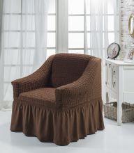 "Чехол для кресла ""BULSAN"" (коричневый)   Арт.1797-5"