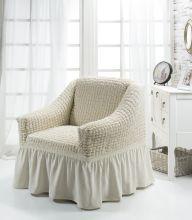 Чехол для кресла BULSAN (кремовый) Арт.1797-6
