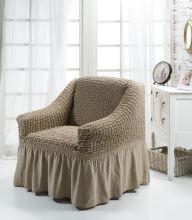 Чехол для кресла BULSAN (кофейный)  Арт.1797-9