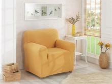 Чехол для кресла NAPOLI (горчичный) Арт.2712-2