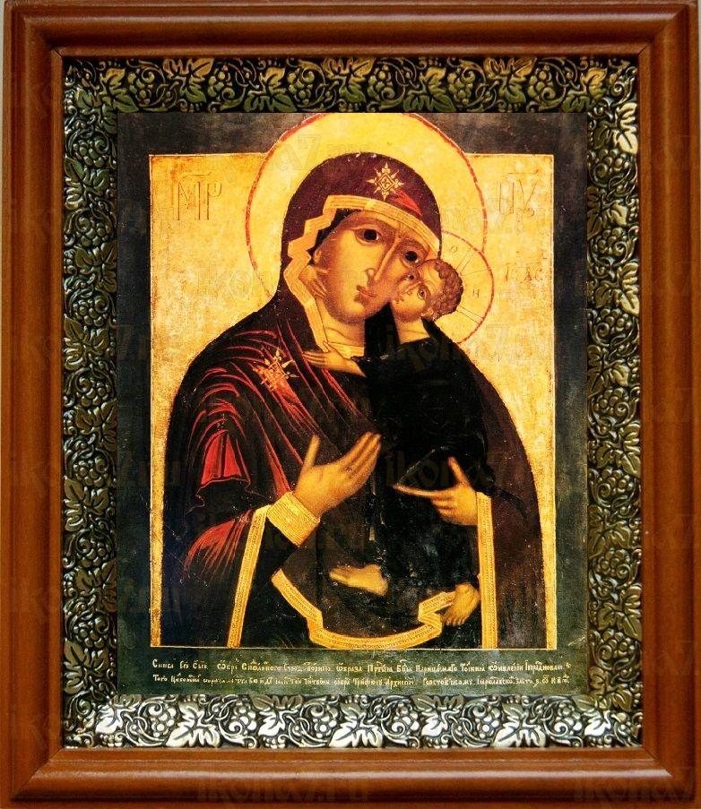 Толгская икона БМ (19х22), светлый киот