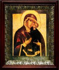 Толгская икона БМ (19х22), темный киот
