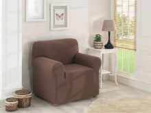 """Чехол для кресла """"KARNA""""  NAPOLI  (коричневый)  Арт.2712-5"""