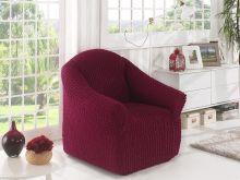 Чехол для кресла  без юбки  (бордовый) Арт.2653-2
