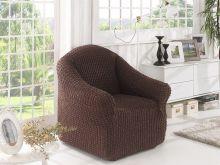 Чехол для кресла (коричневый) Арт.2653-3