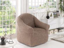 Чехол для кресла (кофейный) Арт.2653-4