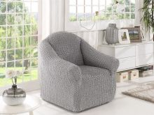 Чехол для кресла (серый) Арт.2653-7