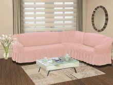 Чехол для углового правостороннего дивана 2+3 посадочных мест BULSAN(св.розовый) Арт.1798-2
