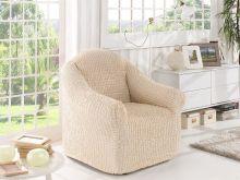 Чехол для кресла (натуральный) Арт.2653-6