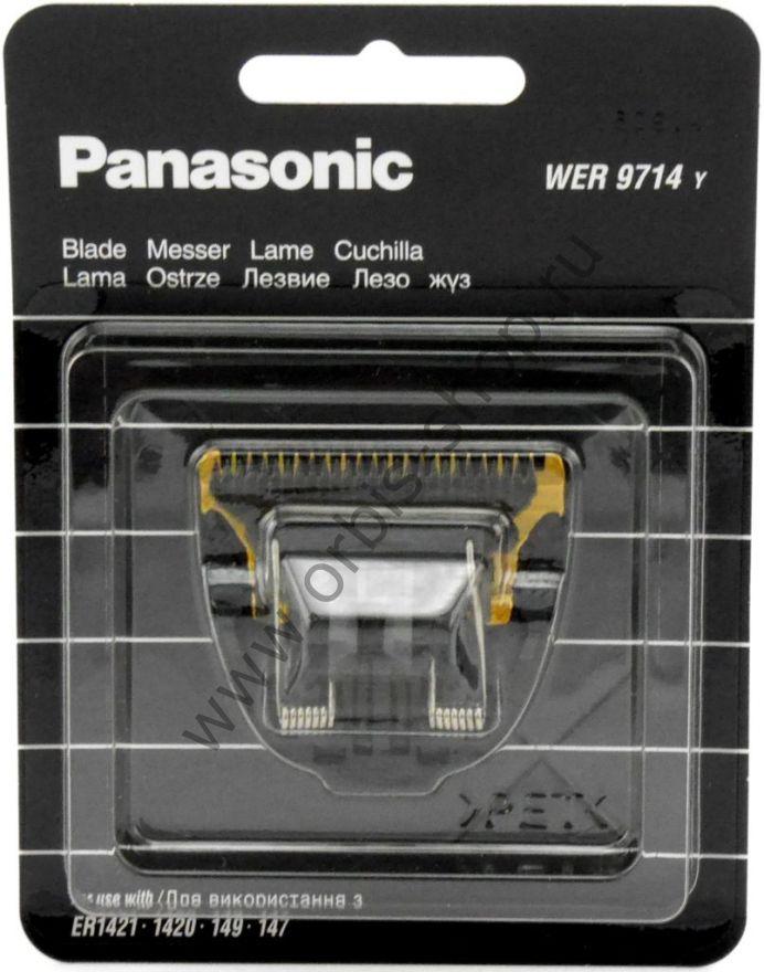 Нож (режущий блок) WER9714Y для триммера Panasonic
