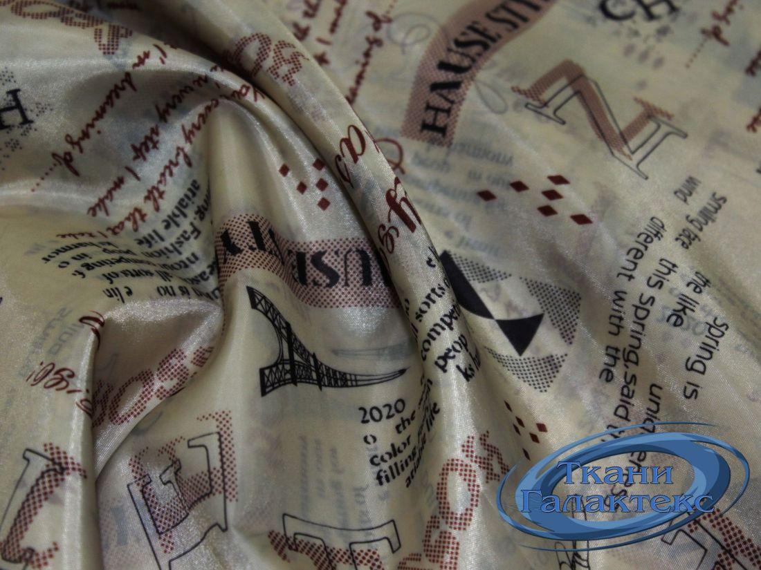 Подкладочная ткань 70190D/C#94