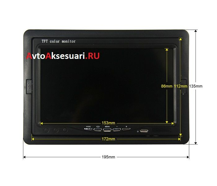 Авто монитор 7 дюймов 2DIN - K352