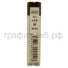 Грифели 0.5мм H Koh-i-Noor 4152