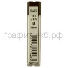 Грифели 0.5мм B Koh-i-Noor 4152