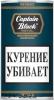 Табак трубочный Captain Black Royal 42,5 гр