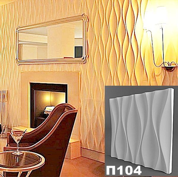 3D - панель арт.П - 104