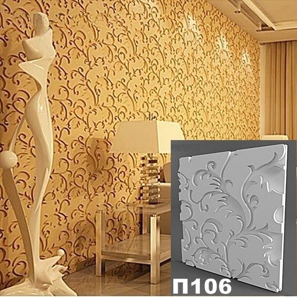 3D - панель арт.П - 106
