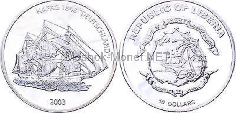 """10 долларов 2003 года, Либерия, Парусный корабль """"DEUTSCHLAND"""""""