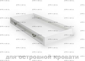 Ящик под кровать островную Классика