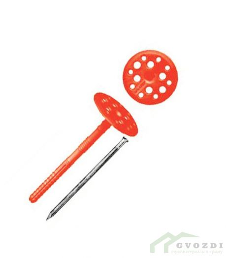 Дюбель для теплоизоляции 10х220 с металлическим гвоздём с термоголовой (200 шт.)