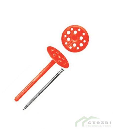 Дюбель для теплоизоляции 10х160 с металлическим гвоздём (250 шт.)