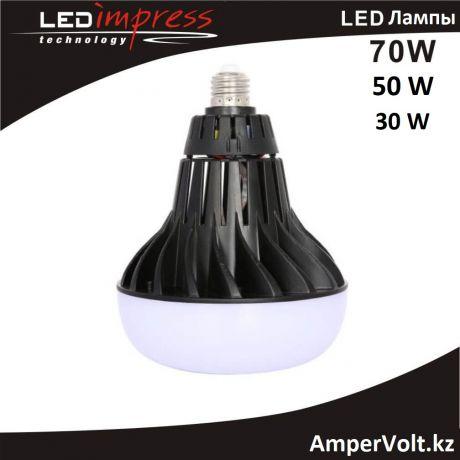 Светодиодная LED лампа E27/ 30W, 50W, 70W
