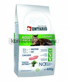Ontario для стерилизованных кошек