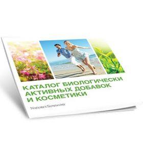 Новый цветной каталог продукции компании NSP