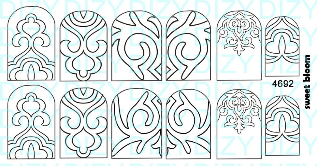 Слайдер дизайн DIZY, арт 4692