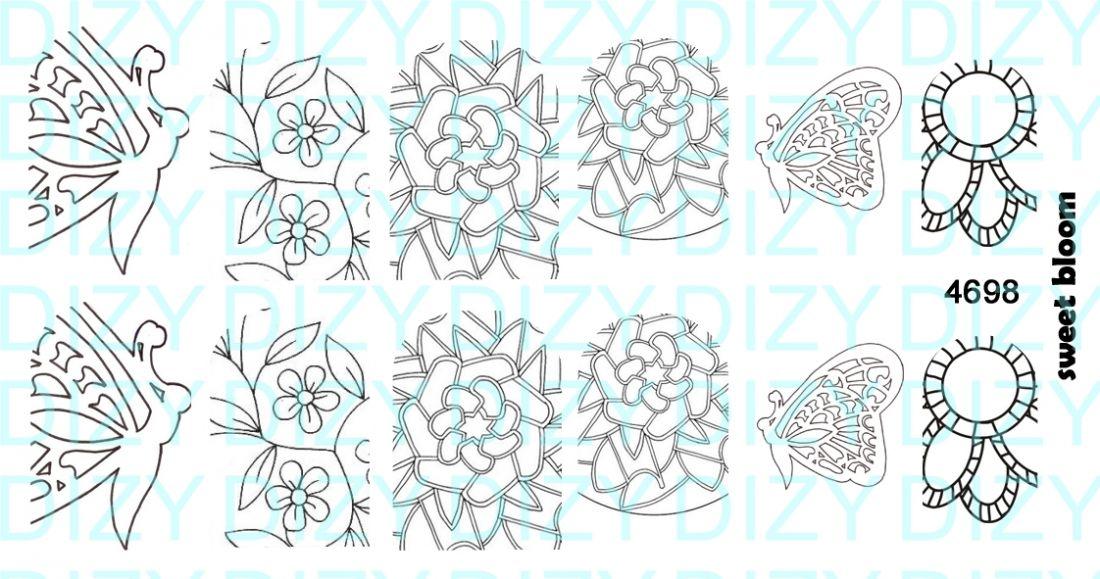 Слайдер дизайн DIZY, арт 4698