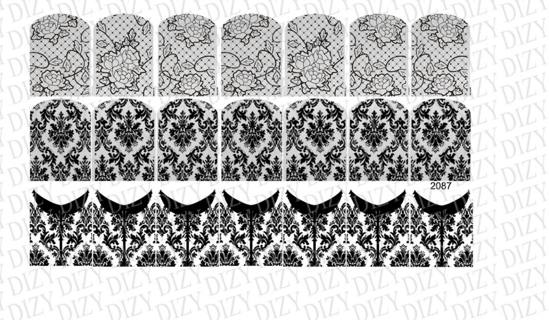 Слайдер дизайн, DIZY арт. 2087