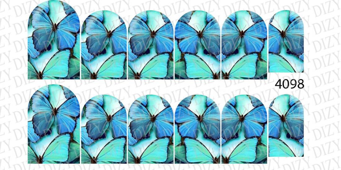 Слайдер дизайн, DIZY арт. 4098