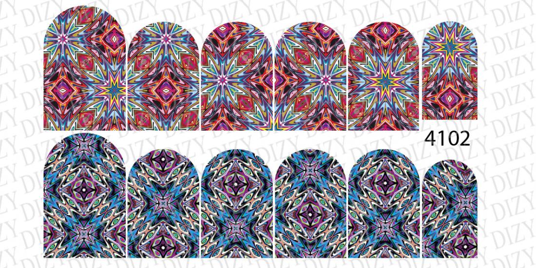 Слайдер дизайн, DIZY арт. 4102