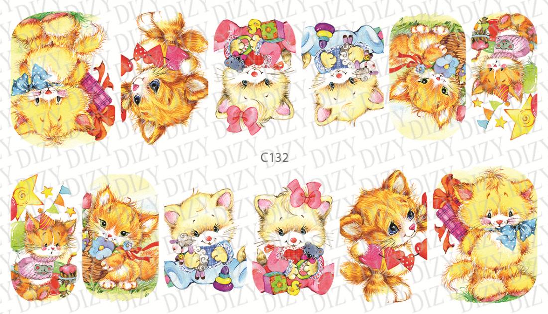 Слайдер дизайн DIZY, арт. C132-01