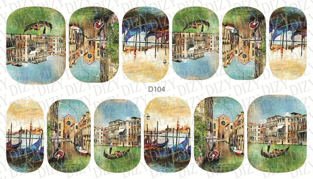 Слайдер дизайн DIZY, арт. D104-01