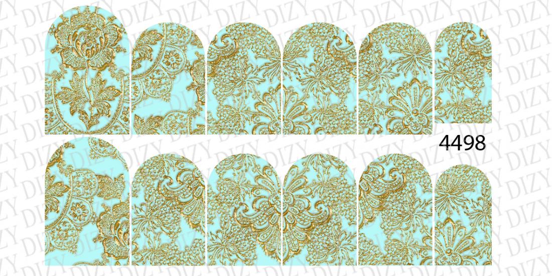Слайдер дизайн DIZY, арт. 4498