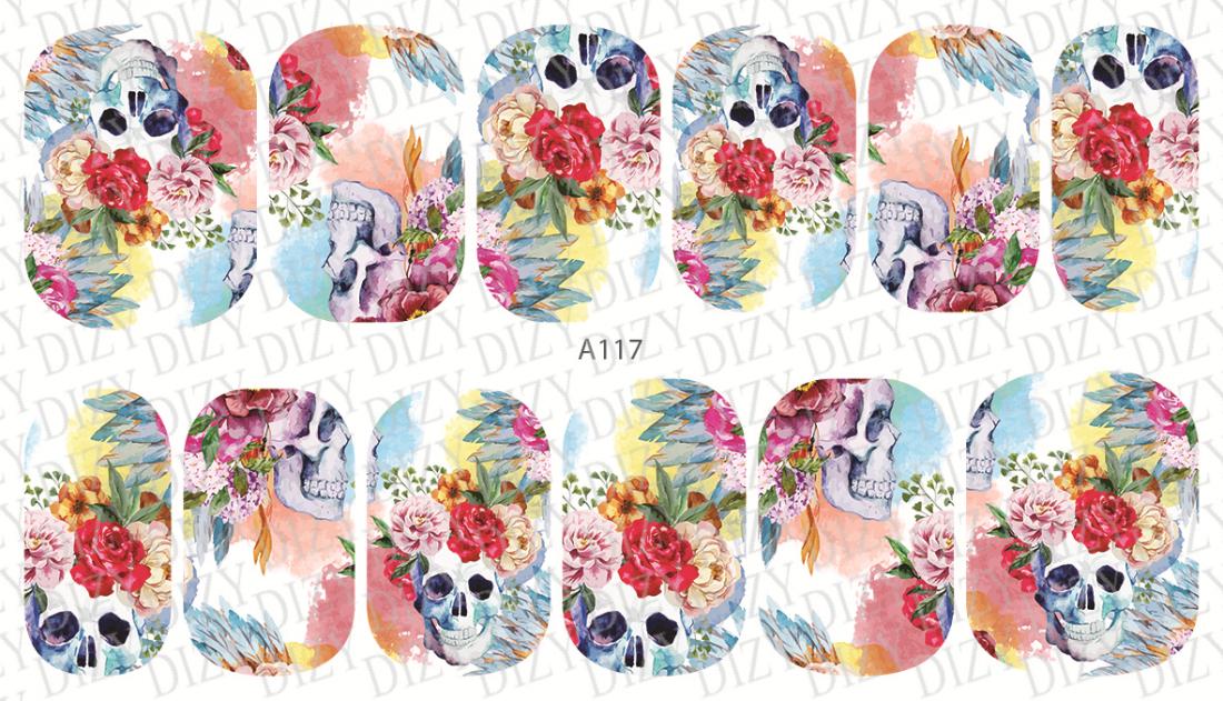 Слайдер дизайн DIZY, арт. A117-01