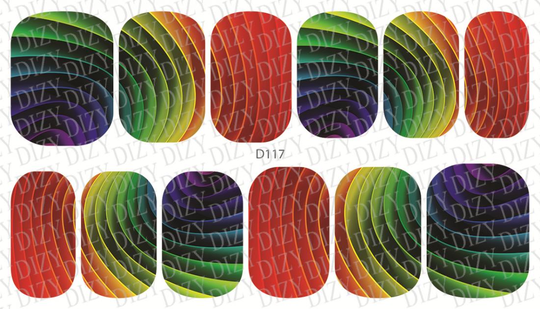 Слайдер дизайн DIZY, арт. D117-01