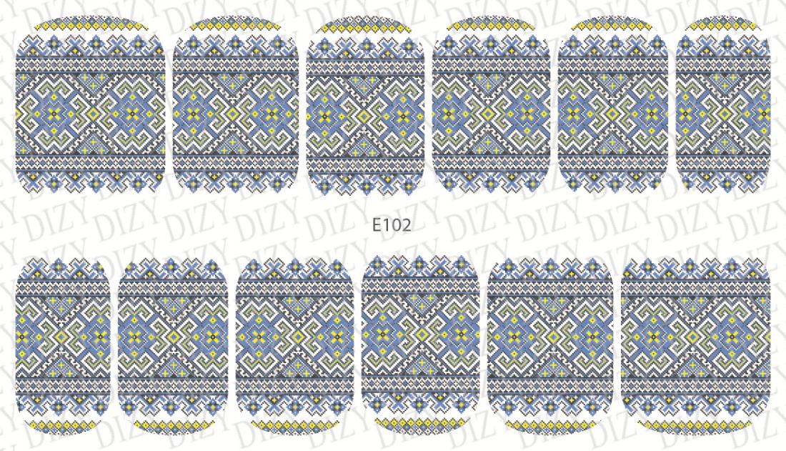 Слайдер дизайн DIZY, арт. E102-01