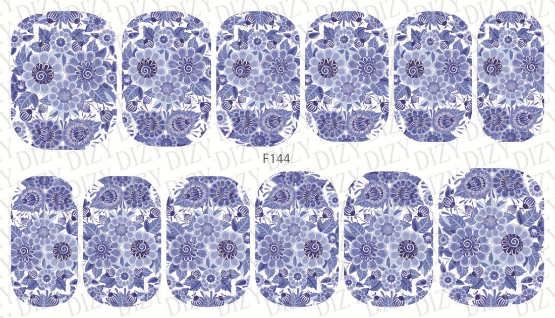 Слайдер дизайн DIZY, арт. F144-01