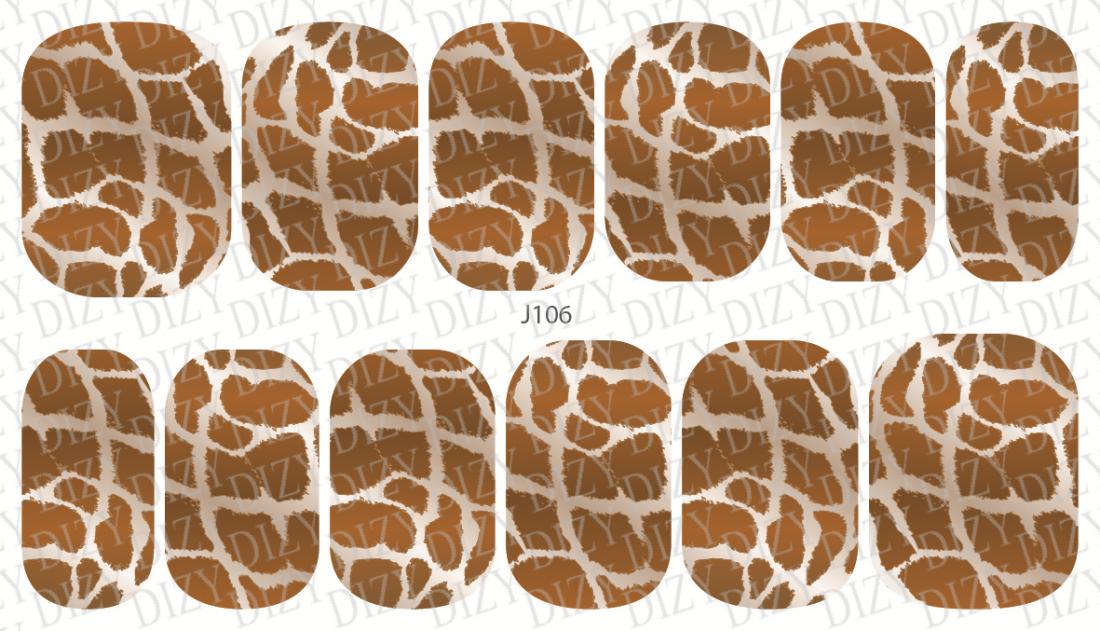 Слайдер дизайн DIZY, арт. J106-01