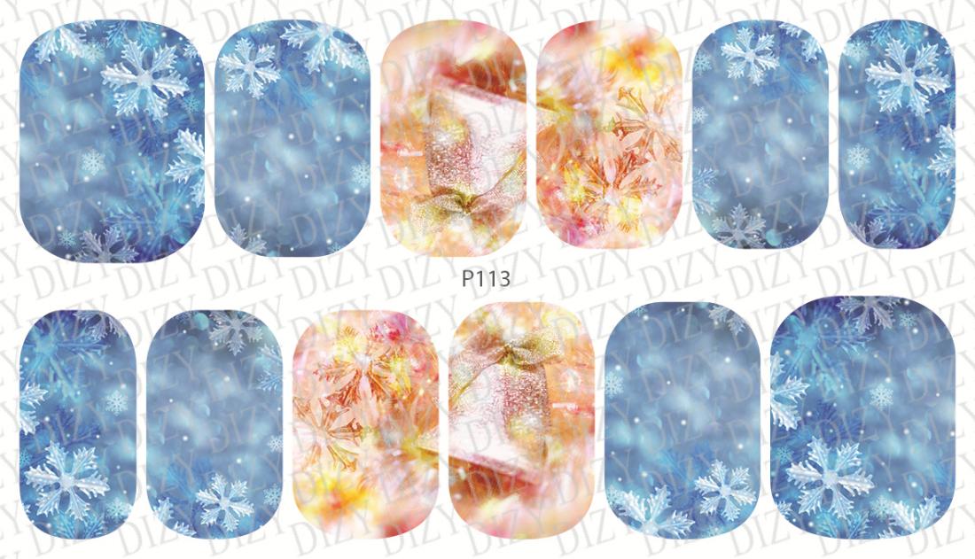 Слайдер дизайн DIZY, арт. P113-01